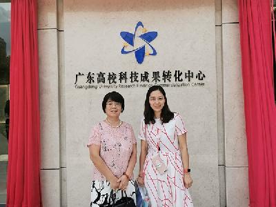 协会受邀请参加广东高校科技成果转化中心场地启动仪式