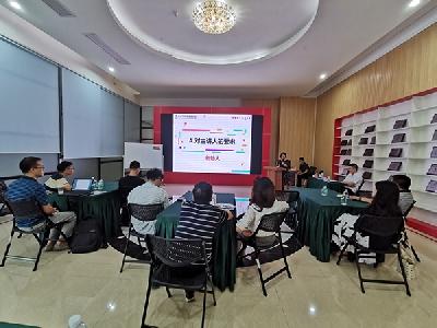 协会荣誉秘书长受邀担任2019第八届中国创新创业大赛(广东•佛山赛区)总决赛赛前培训导师