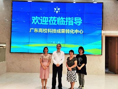 协会拜访广东高校科技成果转化中心共商深化合作模式
