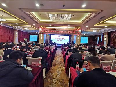 协会参加中国创新挑战赛组织工作培训班